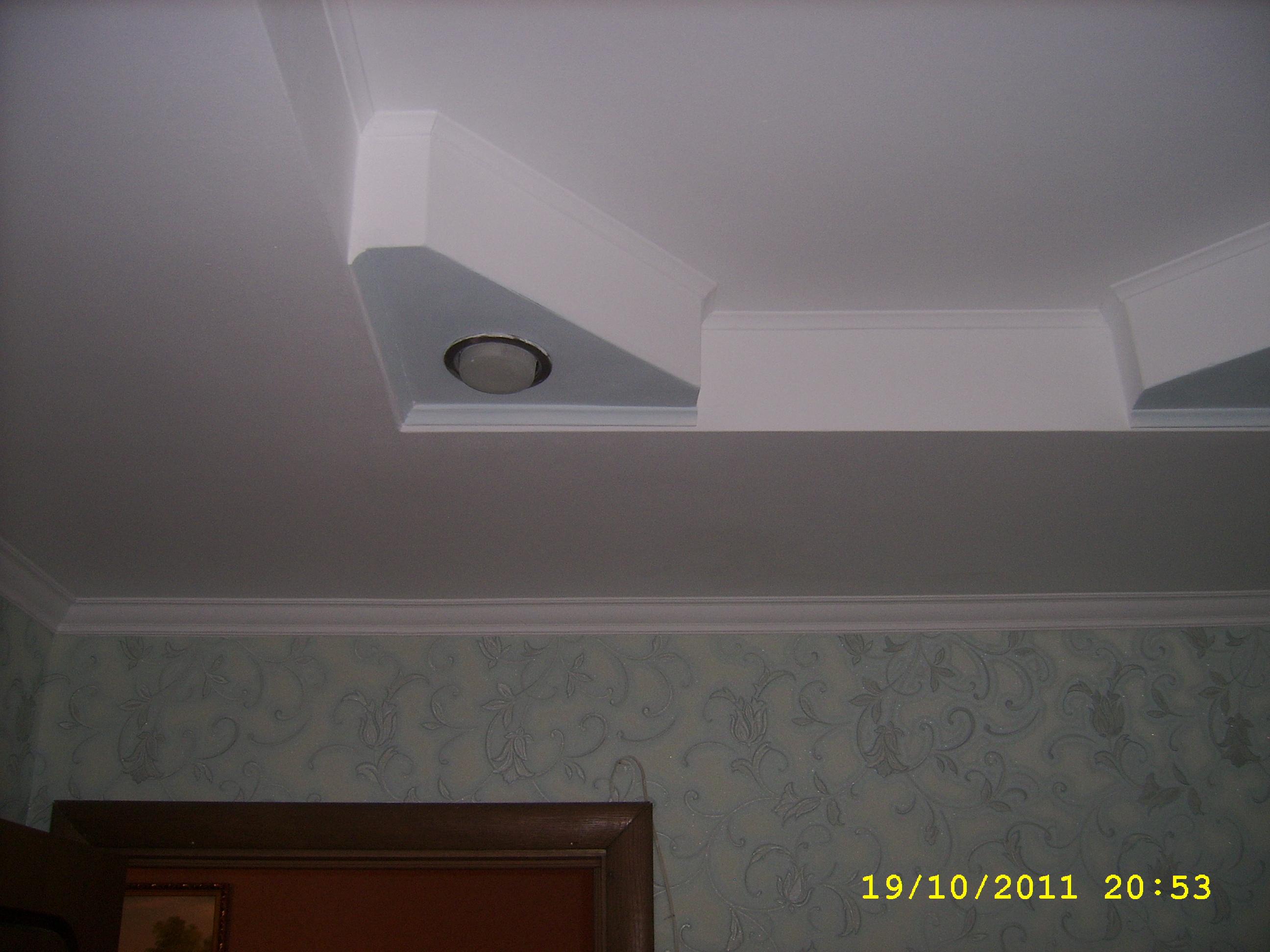 3 х уровневый потолок из гипсокартона